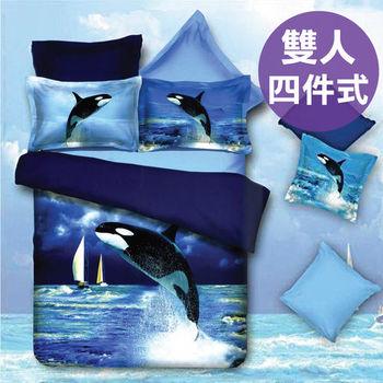 【精靈工廠】鯨豚雙人四件式天絲絨床包被套組(B0579-4PM)