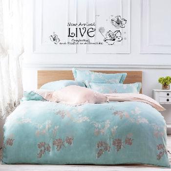 【Betrise飄絮】雙人100%天絲TENCEL八件式鋪棉兩用被床罩組