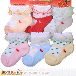 魔法Baby~女寶寶短襪(3雙一組)東森購物台網站~k42450