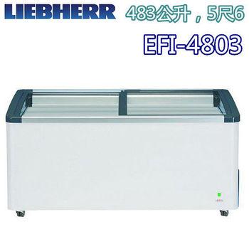 【德國利勃LIEBHERR】483L弧型玻璃推拉冷凍櫃(EFI-4803)