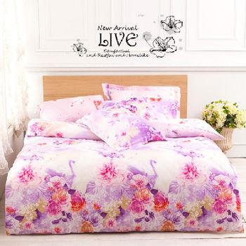 【Betrise戀鵝湖泊】雙人100%天絲TENCEL四件式鋪棉兩用被床包組