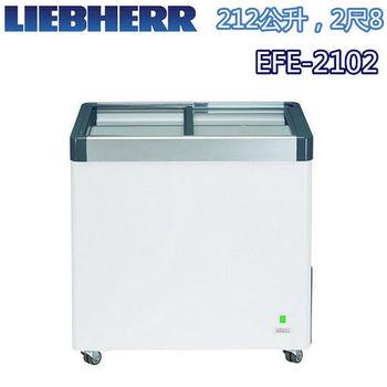 【德國利勃LIEBHERR】212L玻璃推拉冷凍櫃(EFE-2102)
