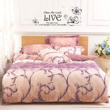 【Betrise綴域】雙人100%天絲TENCEL四件式鋪棉兩用被床包組