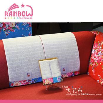 RAINBOW 台灣風味客家情毛巾2入《雙色任選》