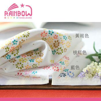 RAINBOW 綺麗花球紗布毛巾《多色任選》