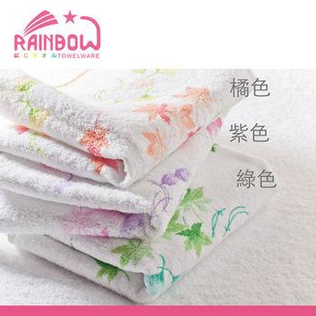 RAINBOW 楓銀杏絨面印花毛巾《多色任選》