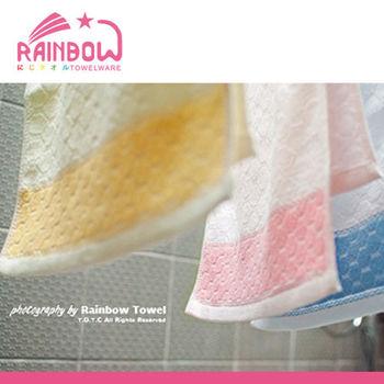 RAINBOW 六角型提花毛巾《多色任選》