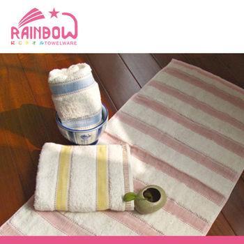 RAINBOW 彩色紗布橫緞毛巾2入《多色任選》