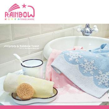 RAINBOW 雪花星星平布提花毛巾2入《多色任選》