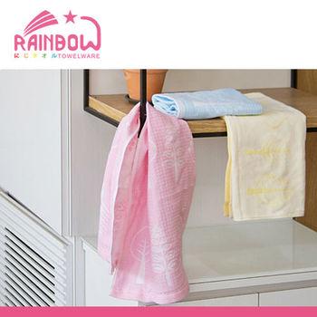 RAINBOW 蜂巢紗布提花毛巾《多色任選》