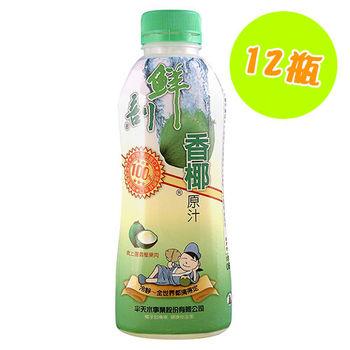 【半天水】香椰原汁12瓶(600ml/瓶)