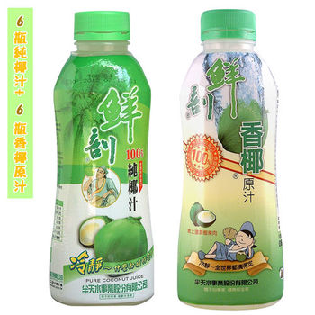 【半天水】椰子汁12瓶(純椰汁*6+香椰原汁*6)