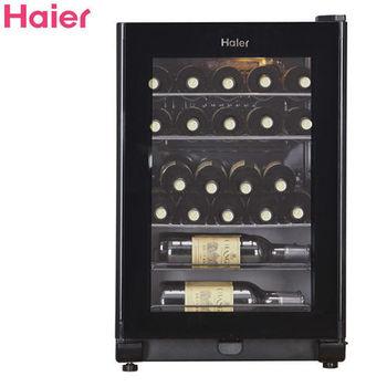【Haier海爾】24瓶電子式恆溫儲酒冰櫃/紅酒櫃(JC-86GOB)