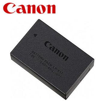 Canon原廠鋰電池 LP-E17 (公司貨)