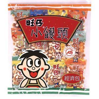 旺仔小饅頭經濟包(400g x5包/箱)