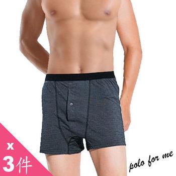 【  POLO FOR ME】超值3件  精緻棉 貼身平口褲