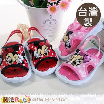 魔法Baby~台灣製迪士尼米妮授權正版女童涼拖鞋~sh7353