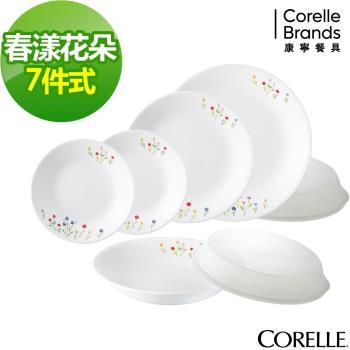 CORELLE康寧春漾花朵5件式餐盤組(E02)