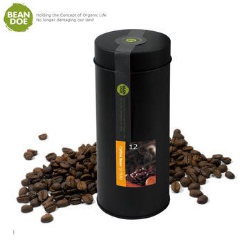 《繽豆》咖啡豆-中焙(0.5磅/罐,共2罐)