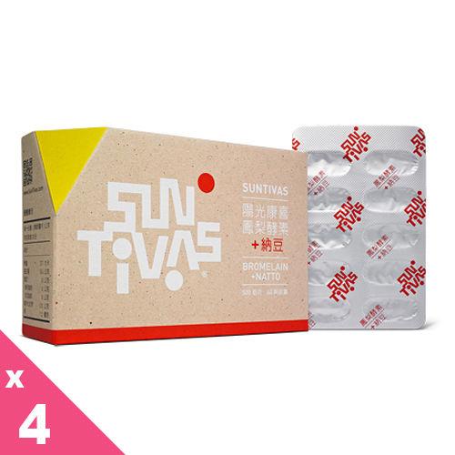 【陽光康喜】 鳳梨酵素+納豆60粒(4盒組)
