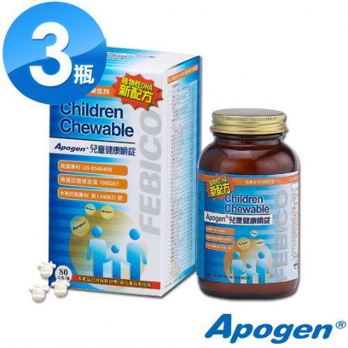 【遠東生技】Apogen兒童健康嚼錠3瓶開學組(80g/瓶)