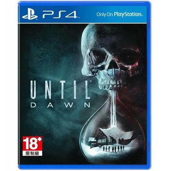 PS4 強檔大作  直到黎明Until Dawn-亞洲中文版(for PS4)