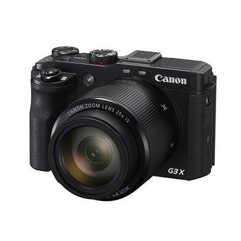 [64G原電全配] CANON PowerShot G3X (公司貨)@