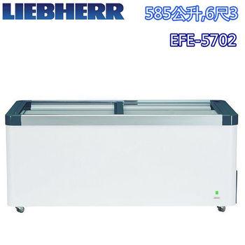 【德國利勃LIEBHERR】585L玻璃推拉冷凍櫃(EFE-5702)