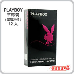 Playboy.草莓裝保險套(1東森購物信用卡優惠2入)