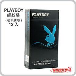 Playboy.螺紋東森購物旅遊券裝保險套(12入)