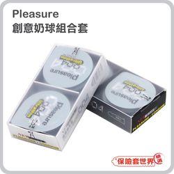 Pleasure.樂趣創意奶球組合(東森森購物6入X2盒)