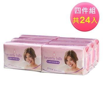 比佛利 美容皂(125g x 六塊裝)x4組