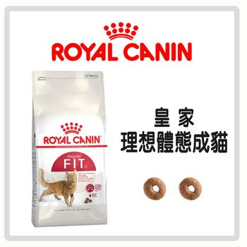 Royal Canin 法國皇家 理想體態成貓 F32 15kg(A012C03)