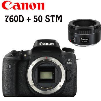 【Canon】 EOS 760D 單機身+50mm STM  (公司貨)