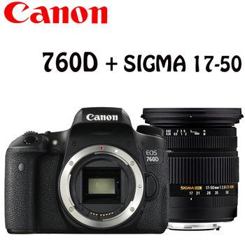 [32G+清潔組]【Canon】 EOS 760D 單機身(公司貨)+SIGMA 17-50mm(平輸)