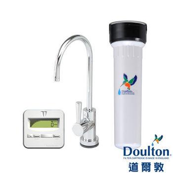 【DOULTON英國道爾敦】陶瓷濾芯顯示型單管塑鋼櫥下型淨水器(HIP-M12)