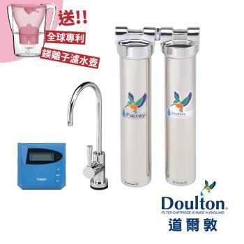 【DOULTON英國道爾敦】陶瓷濾芯顯示型雙管不鏽鋼櫥下型淨水器(DIS-M12)