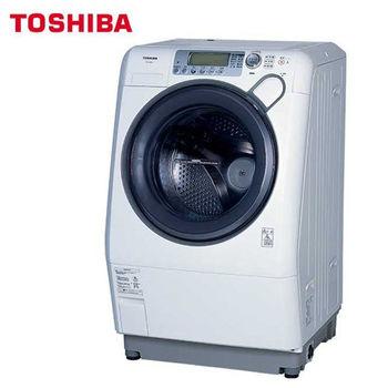 【TOSHIBA東芝】9公斤洗脫烘全自動變頻滾筒洗衣機(TW-15VTT)