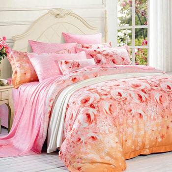 【Betrise橙香憶】雙人100%天絲TENCEL四件式鋪棉兩用被床包組