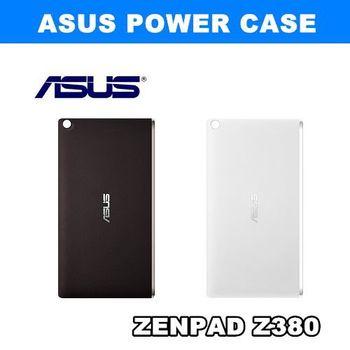 ASUS ZenPad 8吋 Power case 原廠充電背蓋 ( Z380C / Z380KL)內建電池4330mAh
