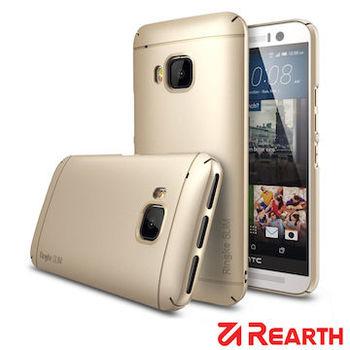 Rearth Ringke SLIM HTC M9 輕薄保護殼 -送保護貼