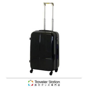 《Traveler Station》innovator 19.5吋十字靜音輪旅行箱-黑色無貼紙