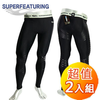 【SUPERFEATURING】Muscle Support專業跑步/三鐵/運動壓縮緊身褲-黑色(超值兩件組)