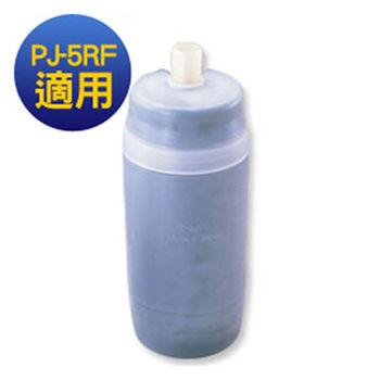 『Panasonic』☆國際牌 桌上型濾水器濾心P-5JRC 適用PJ-5RF