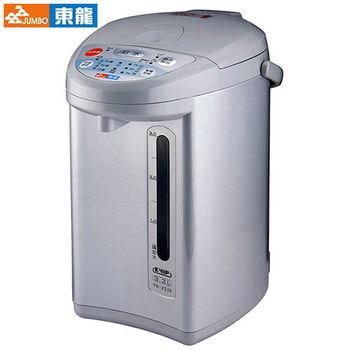 『東龍』 ☆ 3.2公升 真空保溫不鏽鋼內膽省電熱水瓶 TE-2532