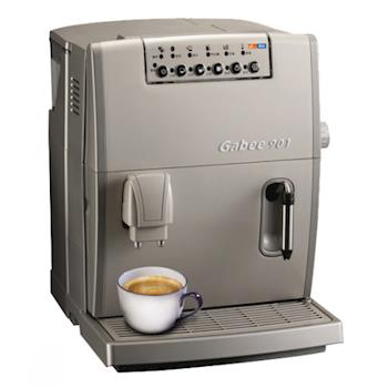『東龍』☆ 全自動義式研磨濃縮 咖啡機 TE-901