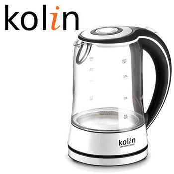 歌林Kolin-LED繽彩玻璃快煮壺(1.8L)KPK-MN1829G