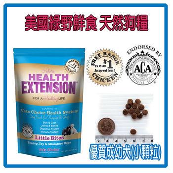 美國綠野鮮食 天然狗糧 優質成幼犬(小顆粒)-4LB/磅(1.81KG)-(A001A06)