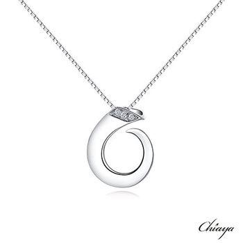 【Chiaya夏亞珠寶】逐浪  925純銀 項鍊