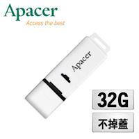Apacer 宇瞻 AH223 白色 32GB 隨身碟